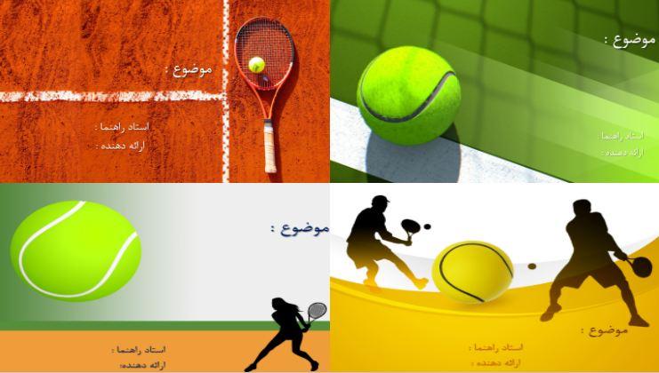 قالب پاورپوینت ورزش تنیس